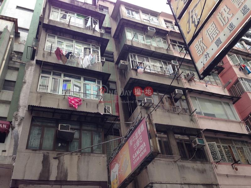 吳松街161-163號 (161-163 Woosung Street) 佐敦|搵地(OneDay)(2)