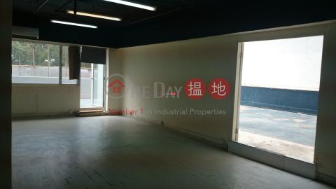 喜利佳工業大廈|沙田喜利佳工業大廈(Haribest Industrial Building)出租樓盤 (charl-01948)_0