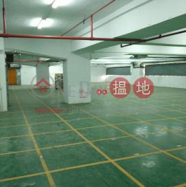Kong Nam Industrial Building|Tsuen WanKong Nam Industrial Building(Kong Nam Industrial Building)Rental Listings (poonc-04521)_0