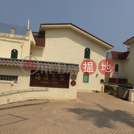 House A5 Solemar Villas,Clear Water Bay, New Territories