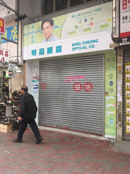 95 Ma Tau Wai Road (95 Ma Tau Wai Road) Hung Hom|搵地(OneDay)(2)