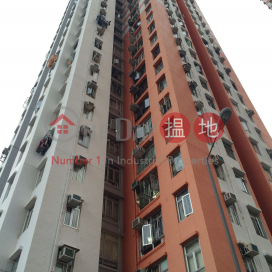 Yuk Fai House ( Block A ) Yue Fai Court,Aberdeen, Hong Kong Island
