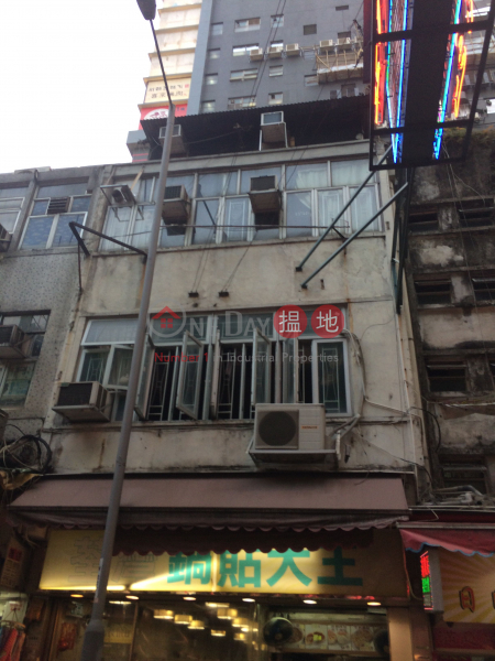 54 San Tsuen Street (54 San Tsuen Street) Tsuen Wan East|搵地(OneDay)(1)