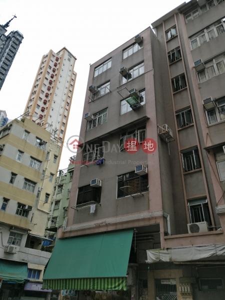 46-48 Ap Lei Chau Main St (46-48 Ap Lei Chau Main St) Ap Lei Chau|搵地(OneDay)(1)
