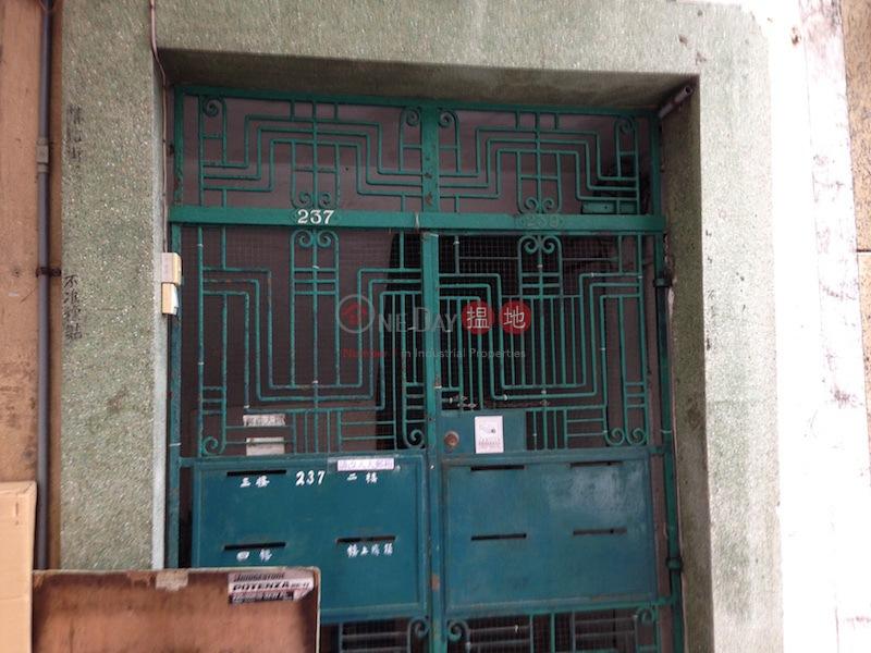 237 Fa Yuen Street (237 Fa Yuen Street ) Prince Edward|搵地(OneDay)(1)