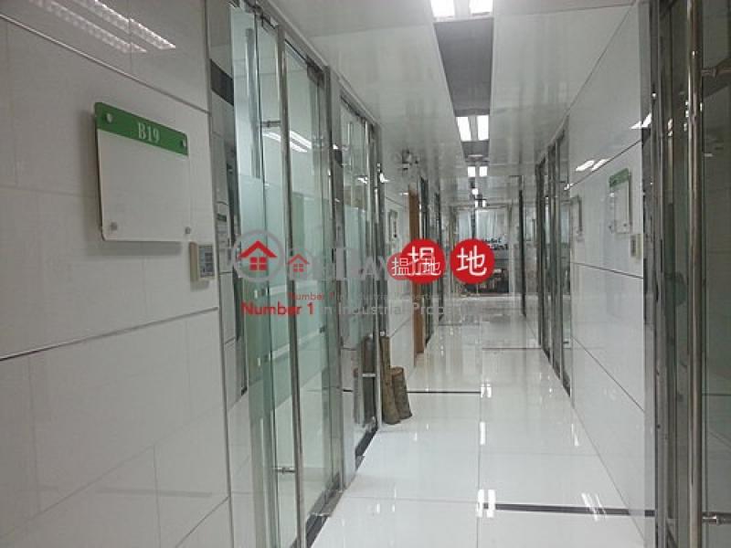 office, Manning Industrial Building 萬年工業大廈 Rental Listings | Kwun Tong District (ihkpa-01004)