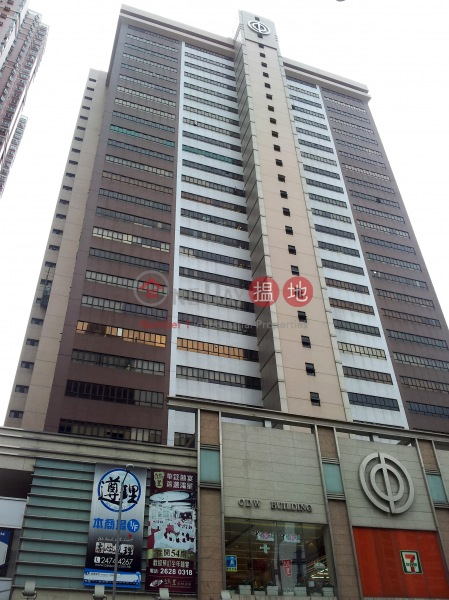 CDW Building (CDW Building) Tsuen Wan West|搵地(OneDay)(4)
