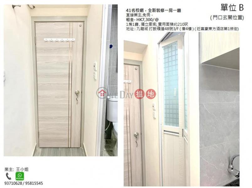 48 TAK KU LING ROAD   Middle, Residential Rental Listings HK$ 7,300/ month