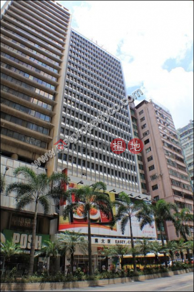 Easey Commercial Building, Middle Office / Commercial Property, Rental Listings | HK$ 13,440/ month
