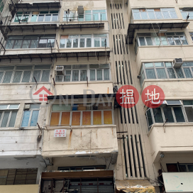 27 Hung Fook Street,To Kwa Wan, Kowloon