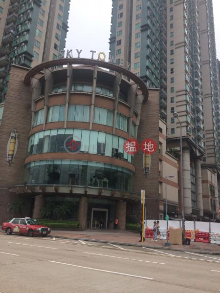 Sky Tower (Sky Tower) To Kwa Wan|搵地(OneDay)(3)
