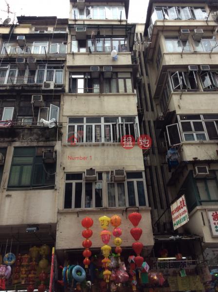 福榮街38號 (38 Fuk Wing Street) 深水埗|搵地(OneDay)(3)