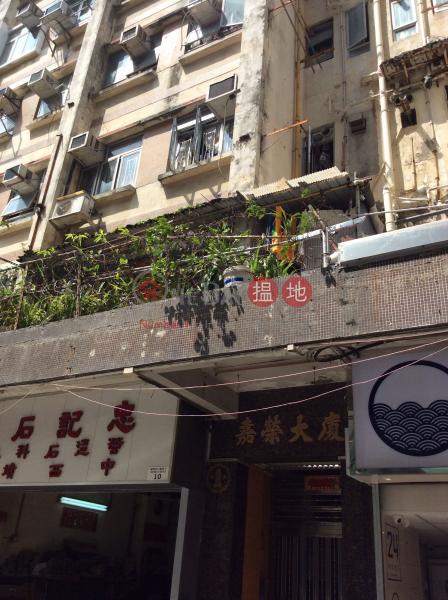 Ka Wing Building (Ka Wing Building) Sham Shui Po|搵地(OneDay)(2)