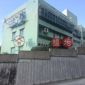舂磡角道76號,舂坎角, 香港島