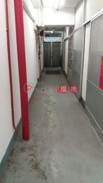 WANG KWONG IND BLDG | 45 Hung To Road | Kwun Tong District, Hong Kong Rental | HK$ 13,000/ month