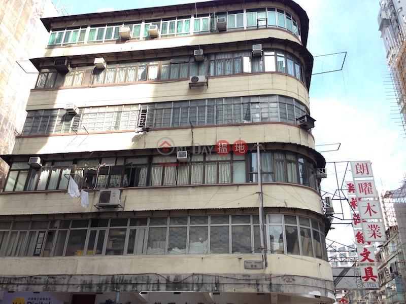 上海街665-667號 (665-667 Shanghai Street) 太子|搵地(OneDay)(3)