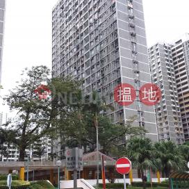 Cheung Tung House Tung Tau (II) Estate,Kowloon City, Kowloon