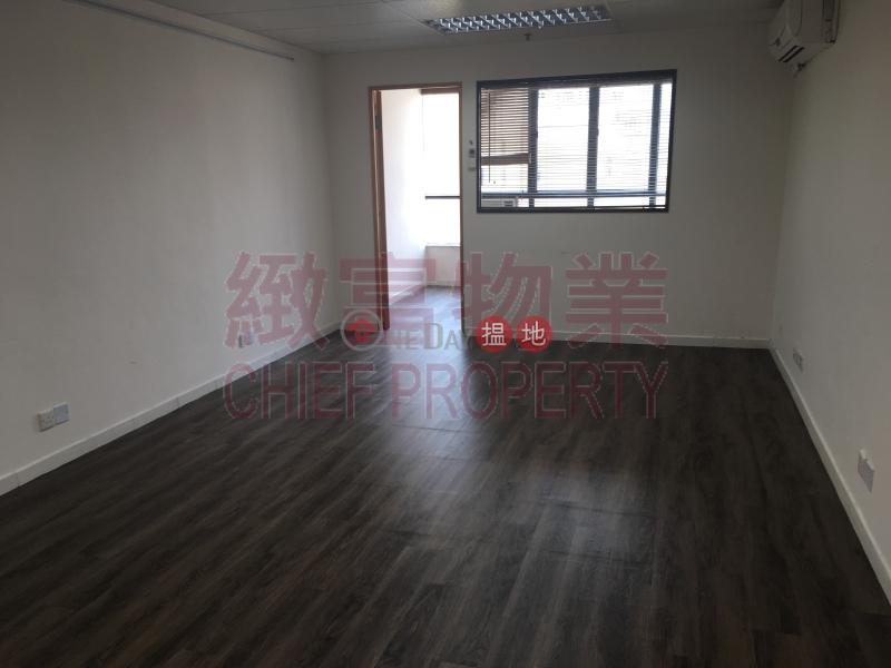 獨立單位, New Trend Centre 新時代工貿商業中心 Rental Listings   Wong Tai Sin District (29801)