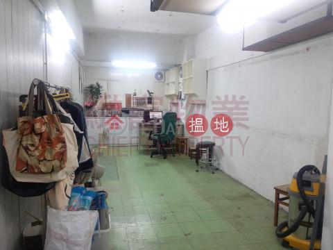 Wong King Industrial Building|Wong Tai Sin DistrictWong King Industrial Building(Wong King Industrial Building)Rental Listings (138038)_0