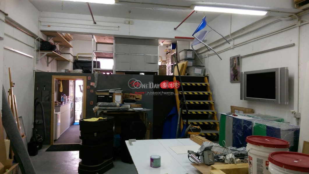 Wah Lok Industrial Centre, Goldfield Industrial Centre 豐利工業中心 Sales Listings | Sha Tin (charl-04185)