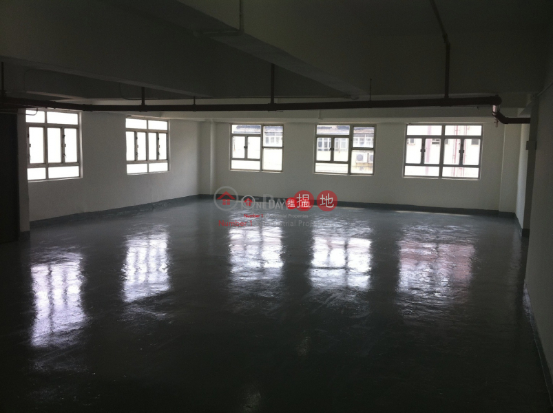 HK$ 16.5M, E. Tat Factory Building, Southern District Excellent Location and Views