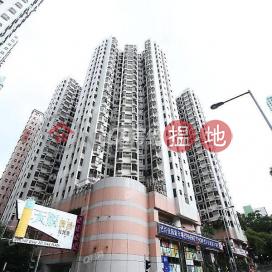 Lai Man Court (Tower 1) Shaukeiwan Plaza | 2 bedroom High Floor Flat for Rent|Lai Man Court (Tower 1) Shaukeiwan Plaza(Lai Man Court (Tower 1) Shaukeiwan Plaza)Rental Listings (XGGD729300036)_0