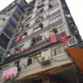 Sheung Fook Building|常福大廈