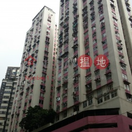 North Point Centre|北角中心大廈