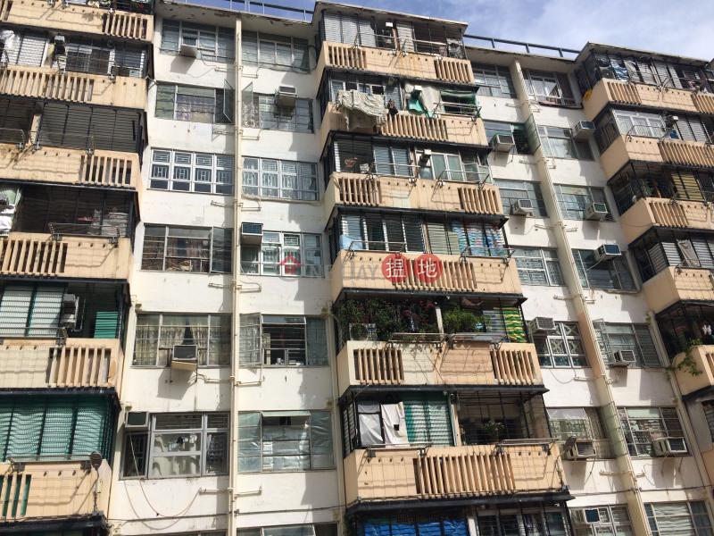 Fu On House, Wo Lok Estate (Fu On House, Wo Lok Estate) Cha Liu Au|搵地(OneDay)(3)
