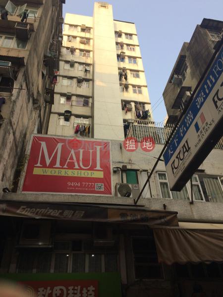 Kam Fai Building (Kam Fai Building) Sham Shui Po|搵地(OneDay)(1)