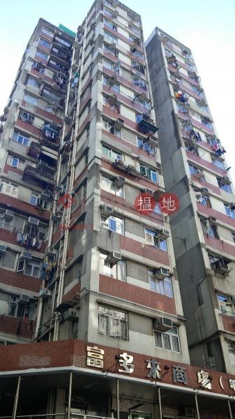 富多來新邨1期富鑾樓(B座) (Fu Tor Loy Sun Chuen Phase 1 Fu Luen Building (Block B)) 大角咀|搵地(OneDay)(2)