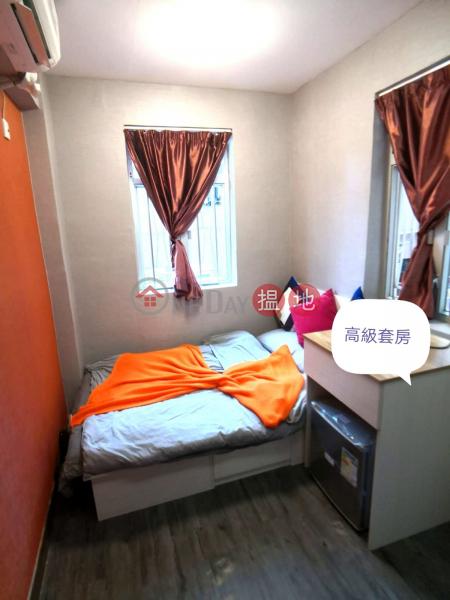 高級獨立套房,電梯洋樓 免佣 油尖旺黑布街92-94號(92-94 Hak Po Street)出租樓盤 (93567-0965528554)