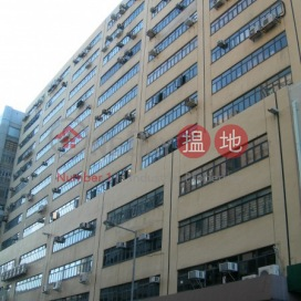 Gee Tung Chang Industrial Building|志同昌工業大廈