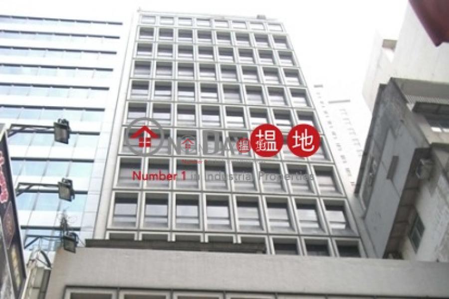出租|油尖旺華博商業大廈(Workingport Commercial Building)出租樓盤 (maggi-03997)