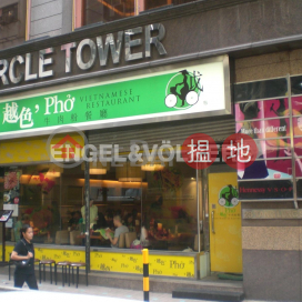 Studio Flat for Rent in Causeway Bay|Wan Chai DistrictCircle Tower(Circle Tower)Rental Listings (EVHK85343)_3