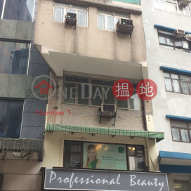 195 Queen\'s Road West,Sai Ying Pun, Hong Kong Island