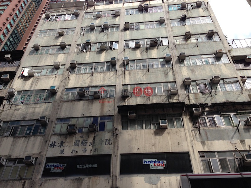 On Ku House (On Ku House) Yau Ma Tei|搵地(OneDay)(3)