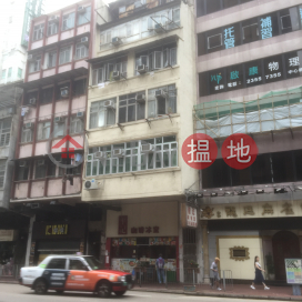 蕪湖街78號,紅磡, 九龍