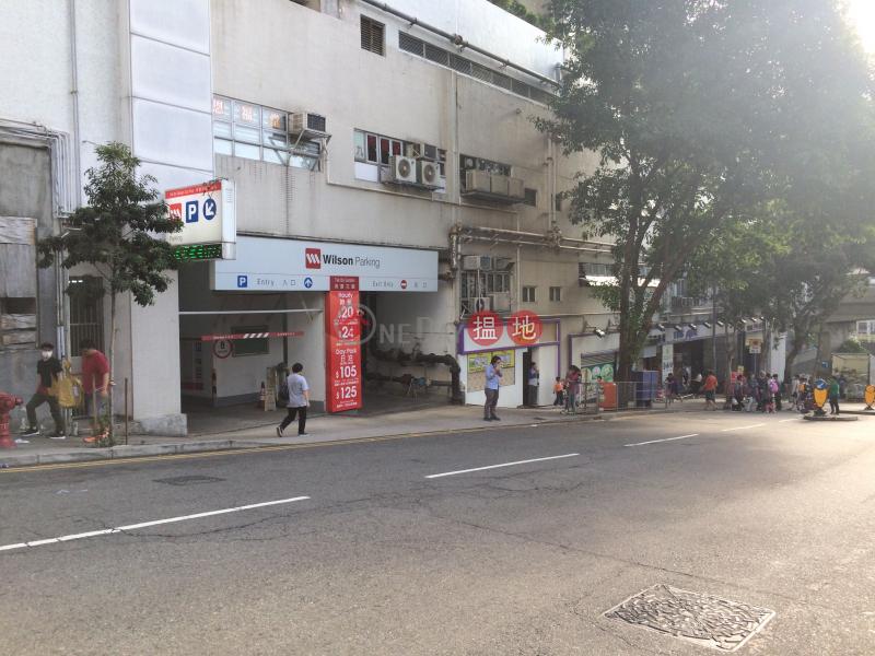 得寶花園 D座 (Block D Tak Bo Garden) 牛頭角 搵地(OneDay)(2)
