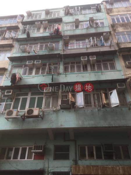 翠鳳街62號 (62 Tsui Fung Street) 慈雲山|搵地(OneDay)(2)