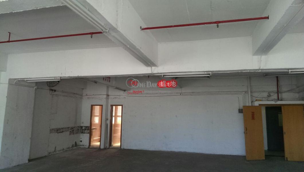 華樂工業中心|沙田華樂工業中心(Wah Lok Industrial Centre)出租樓盤 (charl-02370)