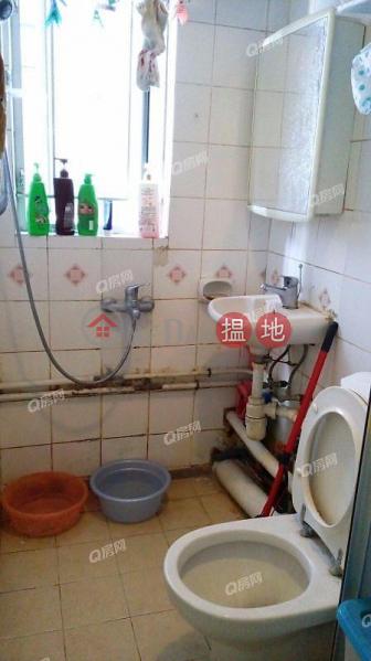 乾淨企理,環境清靜,全城至抵《寶明苑 寶柏閣 (B座)租盤》|寶明苑 寶柏閣 (B座)(Po Pak House (Block B) Po Ming Court)出租樓盤 (XGXJ613400885)