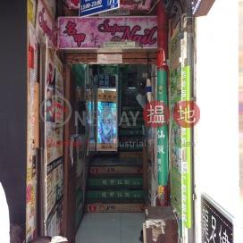 66-68 Sai Yeung Choi Street|西洋菜南街66-68號