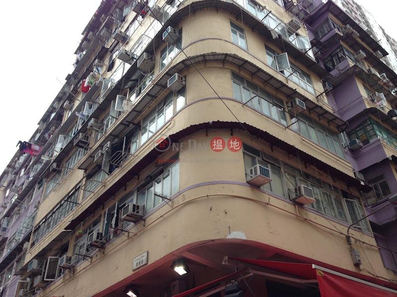 1021-1025 Canton Road (1021-1025 Canton Road) Mong Kok|搵地(OneDay)(2)