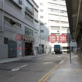 Yam Hop Hing Industrial Building|任合興工業大廈