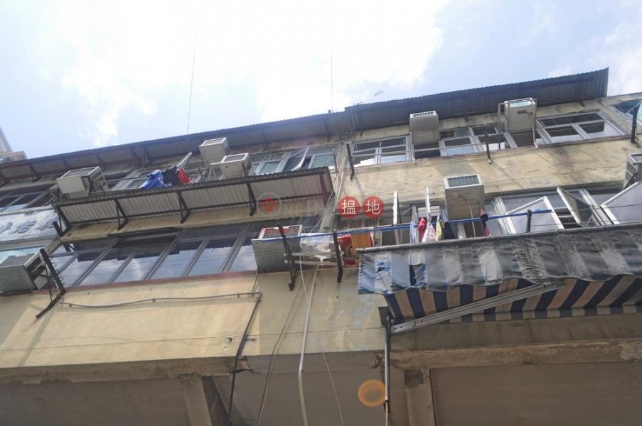 新成路43號 (San Shing Avenue 43) 上水|搵地(OneDay)(2)