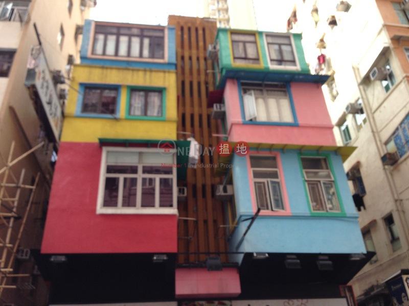 25-27 Hak Po Street (25-27 Hak Po Street) Mong Kok|搵地(OneDay)(2)