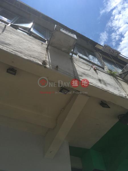 278 Castle Peak Road (278 Castle Peak Road) Cheung Sha Wan|搵地(OneDay)(1)