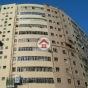 合明工廠大廈 (Hop Ming Factory Building) 柴灣區安業街6-10號|- 搵地(OneDay)(2)