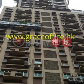 Wan Chai-Hyde Centre|Wan Chai DistrictHyde Centre(Hyde Centre)Sales Listings (KEVIN-7733854937)_0